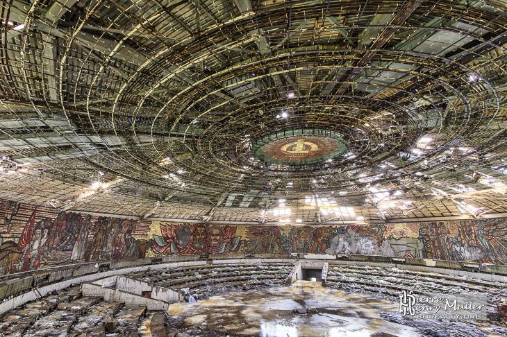 Auditorium du centre de conférence du parti communiste bulgare