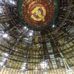 Emblèmes communistes au centre de congrès de Buzludzha
