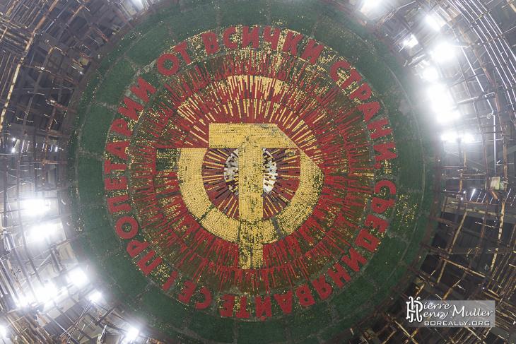 Emblèmes du parti communiste au plafond du dôme de Buzludzha